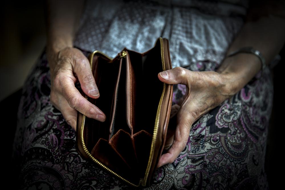 年金だけの生活では苦しい?老後資金を確保するには
