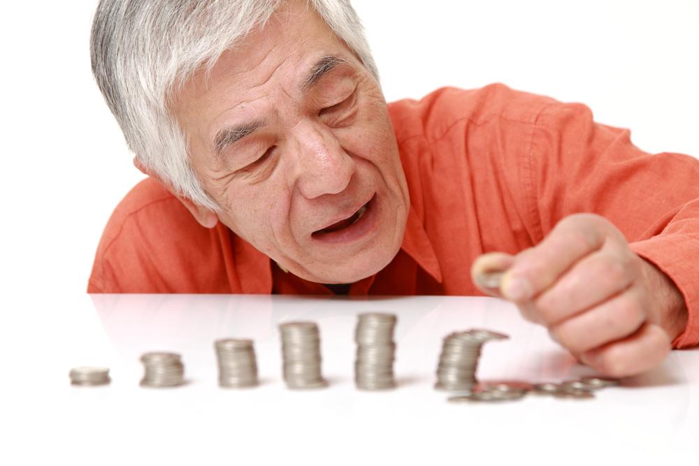 老後の資金がない …どうやって資金を作る?