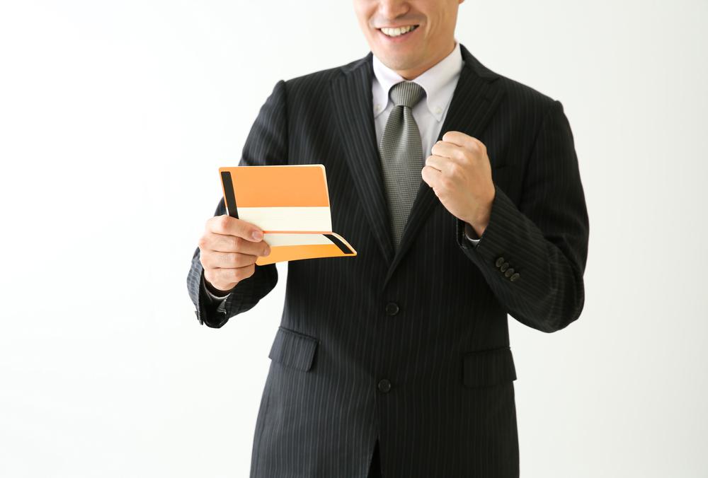 銀行には頼らない!中小企業向けの資金調達ガイド